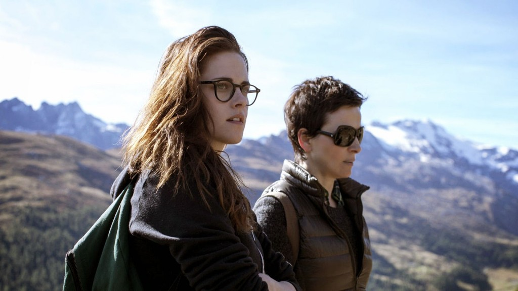 cloud-of-sils-maria6